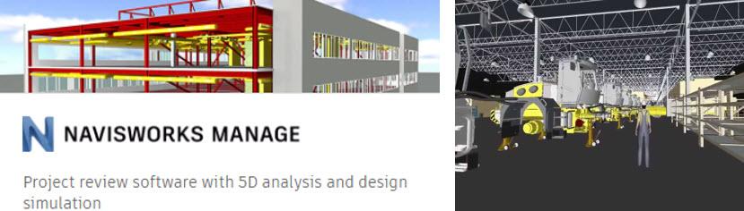 PDMC-Navisworks Manage